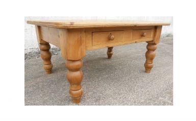 деревянный журнальный столик Халбэм