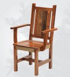 стул деревянный с подлокотниками Гетжурос