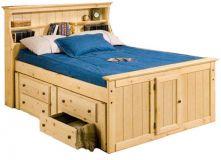 односпальная кровать Арехид